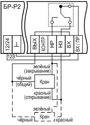 Электропривод шарового крана схема 82
